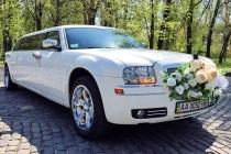 Chrysler-300C-prokat_kiev
