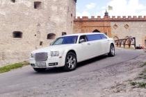 Chrysler-300C-prokat_limuzin